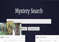 """ما هي ميزة """"البحث الغامض"""" على جوجل؟"""