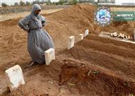 ما حكم قيام المرأة بدفن الموتى؟