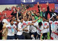 تتويج الزمالك بطلاً لكأس السوبر المصري