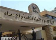 الإحصاء: أعداد السياح الوافدين لمصر ترتفع الربع للشهر الثاني على التوالي