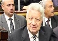 """""""المحررين البرلمانيين"""" تقاطع مرتضى منصور بعد هجومه على الصحافة"""