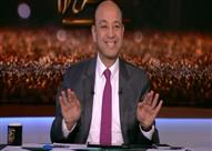 """عمرو أديب ساخرًا من أسئلة ميسي الثمانية: """"يا دوب أقوله إزيك"""""""