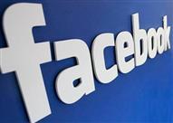 لماذا يجب إخفاء تاريخ ميلادك على فيسبوك؟