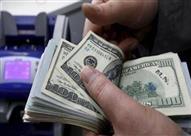 """ننشر أسعار الدولار خلال التعاملات اليوم.. وفقاً لـ""""آخر تحديث"""""""