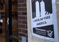 وكالة أنباء أمريكية: رسائل معادية للمسلمين على مسجد في بولاية أمريكية