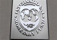 السجن أربعة أعوام لمدير صندوق النقد الدولى الأسبق بتهمة الاختلاس