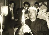 """بالصور: محطات فى حياة """"قارئ القصر الملكي"""" الشيخ مصطفى إسماعيل"""
