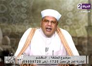 """داعية إسلامي لمتصلة: """"أبو لهب هيرحب بيكي في جهنم"""""""