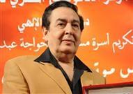 """أشرف زكي: صلاح رشوان توفي بسبب """"السرطان"""""""