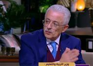 بالفيديو - وزير التربية والتعليم: تعويم الجنيه تسبب في زيادة المصروفات