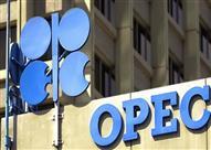 """""""أوبك"""" تتطلع لانضمام مصر للدول التي وقعت اتفاقية تجميد إنتاج النفط"""
