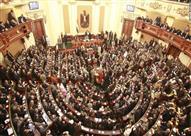 ننشر أول مشروع قانون بالبرلمان لحماية حقوق الطفل