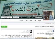 """بالصور - """"فيس بوك"""" يكشف: المستشار المزيف للرئاسة رئيس تحرير صحيفة"""
