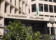"""أستاذ بإعلام القاهرة: """"الشائعات"""" زادت لقلة الخبرة وتأثيرها خطير على"""
