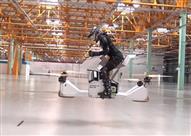 """بالفيديو.. شركة روسية تنجح في إنتاج """"دراجة طائرة"""""""