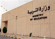 """قصة مدرس مصري بالكويت يواجه مصير مجهول بعد """"التسريح"""""""