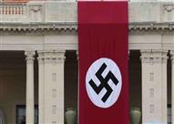 كيف تتعرف على النازيين الجدد؟