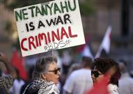 """تظاهرة في استراليا ضد نتنياهو.. والمتظاهرون: """"مجرم حرب"""""""
