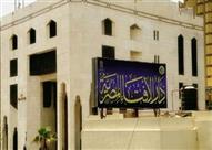 مرصد الإفتاء: داعش يجبر الأطفال والمعاقين على تنفيذ عمليات انتحارية في العراق