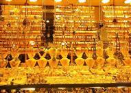 صعود جديد لأسعار الذهب في مصر.. وتاجر يوضح أسباب الارتفاع