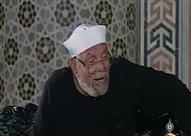 الشيخ الشعراوي يقدم علاج الخوف والغم ومكر الناس وطلب الدنيا