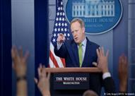 وسائل إعلام تدين منعها من حضور مؤتمر صحفي في البيت الأبيض