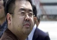 تفتيش مبنى المطار الماليزي التي قتل فيه كيم يونغ بحثا عن آثار غاز