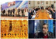 نشرة مصراوي.. أبرز الأخبار حتى السادسة مساءً