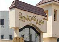 مدير شركة يستعين بزوجته لخداع رجل أعمال سعودي بالجيزة