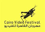 حوار:مدير مهرجان الفيديو: نستقبل أفلام من كل دول العالم..ومستقبل الفن المستقل مُظلِم في مصر