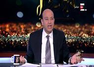 """عمرو أديب: """"إزاي أبو تريكة إخوان وصاحب علاء مبارك"""""""