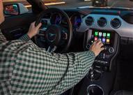 فورد تعلن عن سيارة تتعرف على مزاج السائق وتعمل على تحسينه
