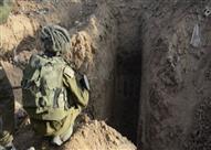 تقرير: إسرائيل لم تكن مستعدة لتهديد الأنفاق في حرب غزة الأخيرة