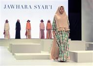 """فيديو وصور- """"الخِمار"""" يهيمن على أسبوع الموضة في إندونيسيا"""