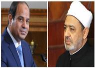 حلقة جديدة من الصراع المكتوم بين الأزهر والرئاسة بعد رفض إلغاء الطلاق
