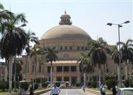 """""""الأعلى للجامعات"""" يعلن عن مسابقة جائزة الشباب العربي"""