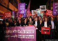 """""""شرعنة"""" المستوطنات.. يثير جدلا قانونيا وسياسيا في إسرائيل"""