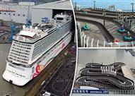 """Norwegian Joy"" أول سفينة في العالم مزودة بمضمار لسباقات السيارات"
