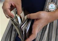 ما حكم الشرع فى استخدام فوائد شهادات الاستثمار فى المصروفات الشخصية؟
