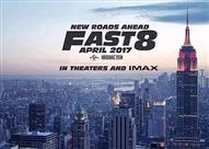 """بالفيديو.. إعلان Fast 8 يبرز خطورة تحكم الـ""""CIA"""" في السيارات"""