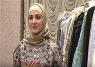 بالصور.. ابنة رئيس الشيشان تنظم عرضًا للأزياء الإسلامية في موسكو
