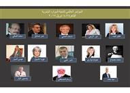 مصر تستضيف مؤتمرا دولياً عن الموارد البشرية بحضور أكثر من 150 خبيرا