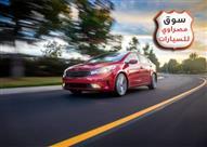 أرخص 6 سيارات جديدة في سوق التخفيضات