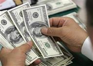استقرار سعر الدولار في تعاملات اليوم الصباحية