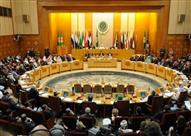 إنهاء مشروعات القرارات التي ستُعرض بالقمة العربية