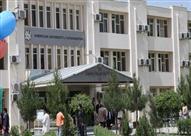 إعادة فتح الجامعة الأمريكية في أفغانستان بعد أشهر من تعرضها للهجوم