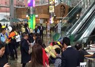 """إصابة 18 شخصا بسبب """"السلالم المتحركة"""" في هونج كونج"""