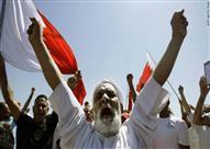 البحرين: مظاهرة خلال جنازة شاب أصيب بطلق ناري أثناء مداهمة لقوات الأمن