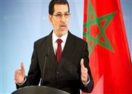 رئيس الوزراء المغربي يعلن الاتفاق على تشكيل حكومة ائتلافية من 6 أحزاب