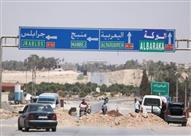 مصادر دبلوماسية: توافق أمريكي روسي إسرائيلي على طرد إيران من سوريا